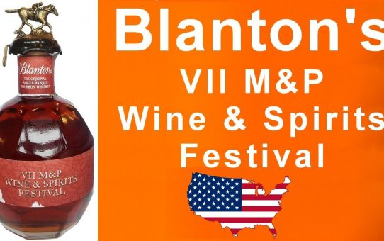 #59 - Blanton's VII M&P Wine & Spirits Festival Single Barrel Bourbon Review from WhiskyJason